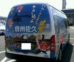 2014_03_25_11_22_18~01.jpg